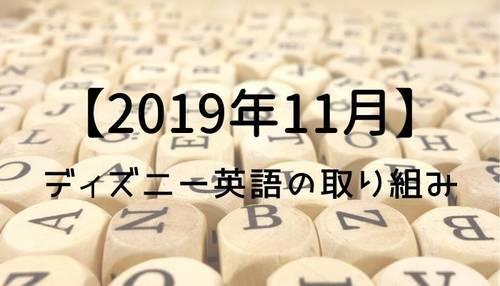 f:id:genko-library:20191203133656j:plain