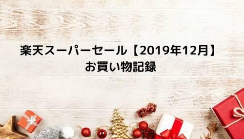 f:id:genko-library:20191206133733j:plain