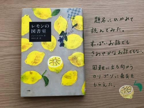 f:id:genko-library:20191208062137j:plain