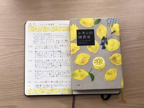 f:id:genko-library:20191210134658j:plain
