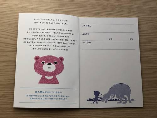 f:id:genko-library:20191220130405j:plain