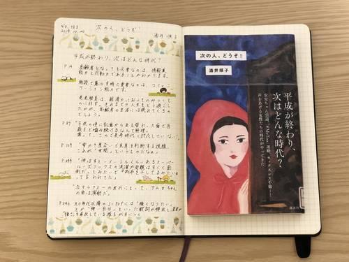 f:id:genko-library:20191222162127j:plain