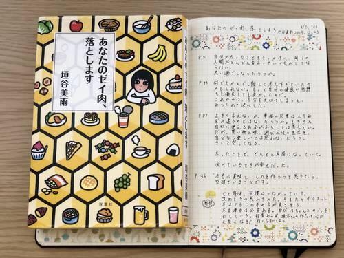 f:id:genko-library:20191227134935j:plain