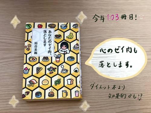 f:id:genko-library:20191227134951j:plain