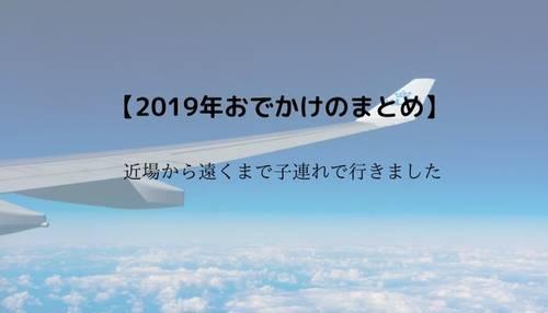 f:id:genko-library:20191229055914j:plain