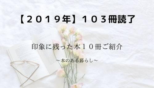 f:id:genko-library:20191231102533j:plain