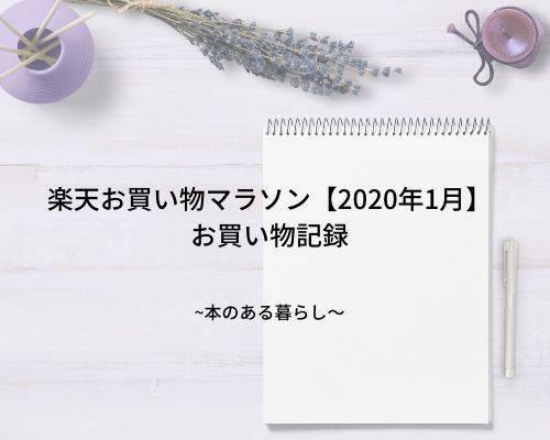 f:id:genko-library:20200114054429j:plain