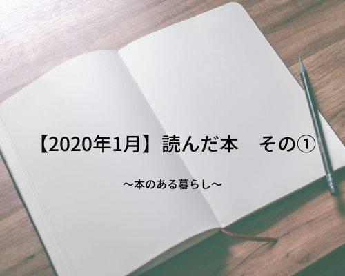 f:id:genko-library:20200117125924j:plain