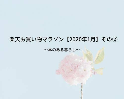 f:id:genko-library:20200125063322j:plain