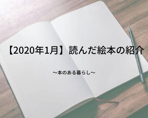 f:id:genko-library:20200126063453j:plain