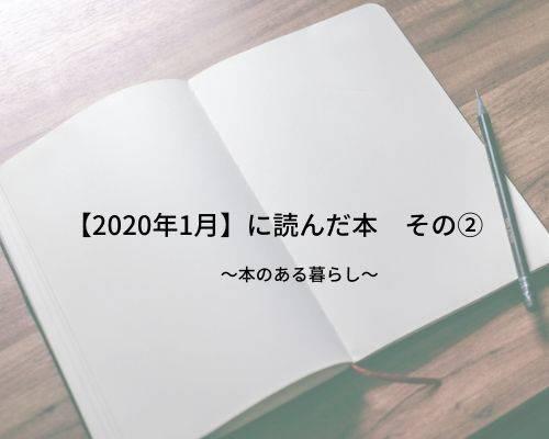 f:id:genko-library:20200130133604j:plain