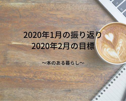 f:id:genko-library:20200131062138j:plain