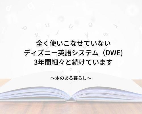 f:id:genko-library:20200208061741j:plain