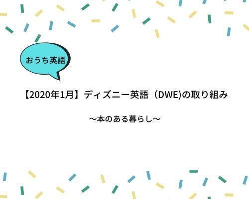 f:id:genko-library:20200208062811j:plain