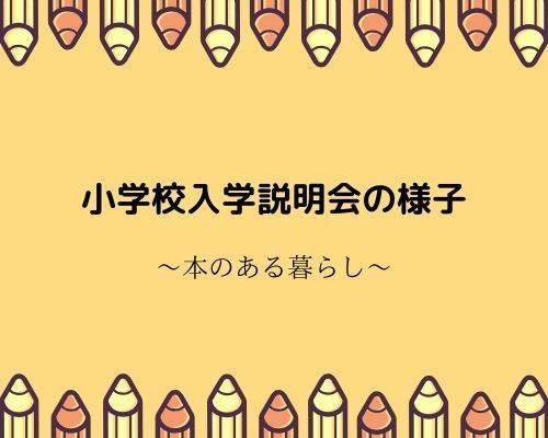 f:id:genko-library:20200212121607j:plain