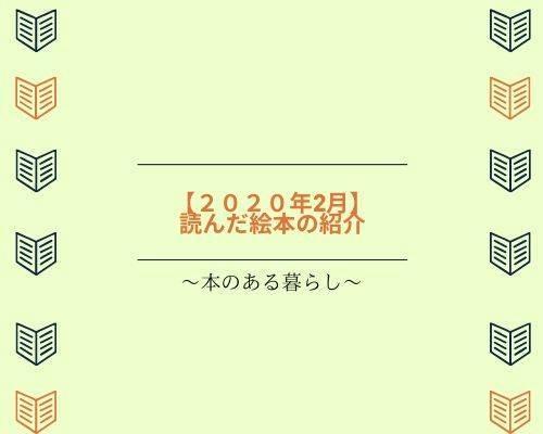 f:id:genko-library:20200224062742j:plain