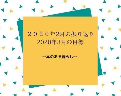 f:id:genko-library:20200228133715j:plain