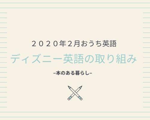 f:id:genko-library:20200308085042j:plain