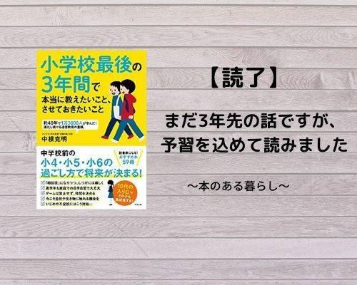 f:id:genko-library:20200310121057j:plain
