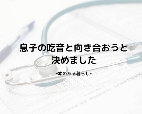 f:id:genko-library:20200312132941j:plain