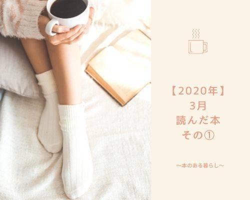 f:id:genko-library:20200316135003j:plain