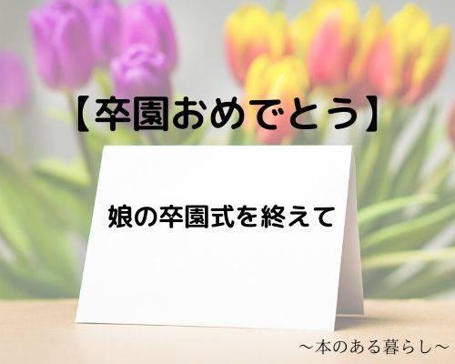 f:id:genko-library:20200318213436j:plain