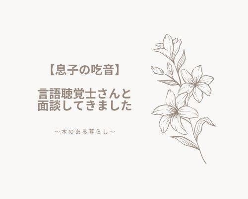 f:id:genko-library:20200323052228j:plain