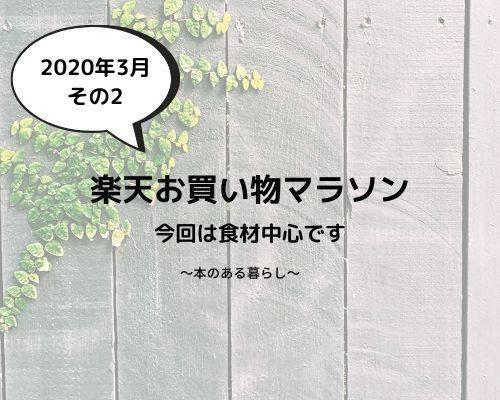 f:id:genko-library:20200324052358j:plain