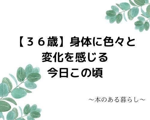 f:id:genko-library:20200329090550j:plain