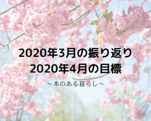 f:id:genko-library:20200329205702j:plain