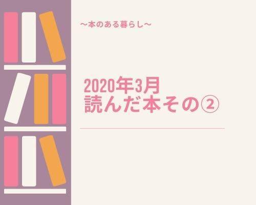 f:id:genko-library:20200401213529j:plain