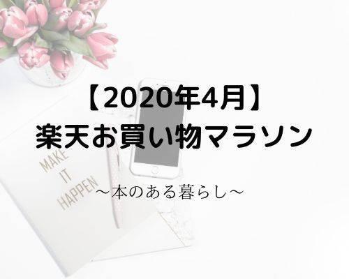 f:id:genko-library:20200410135233j:plain