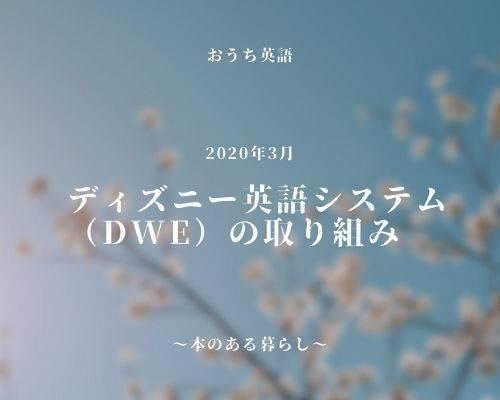 f:id:genko-library:20200411100753j:plain