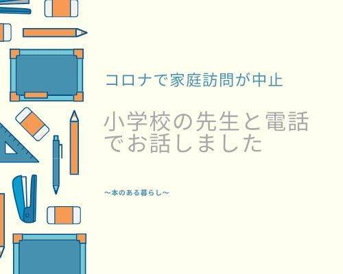 f:id:genko-library:20200421213057j:plain