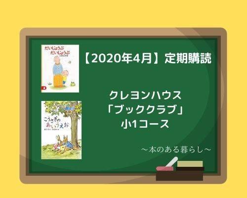 f:id:genko-library:20200427211832j:plain