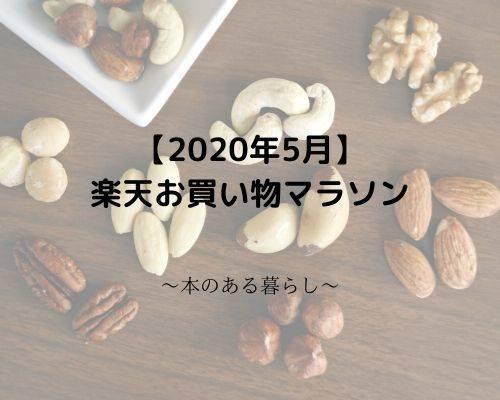 f:id:genko-library:20200509101422j:plain