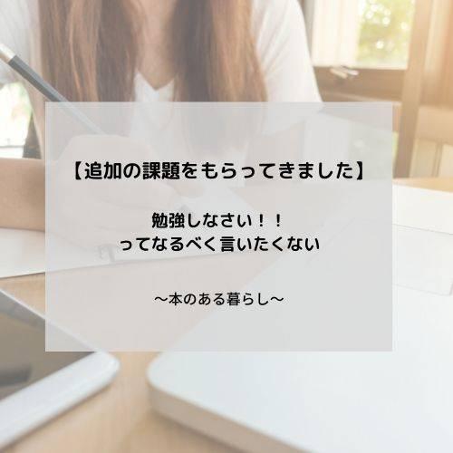 f:id:genko-library:20200515060048j:plain