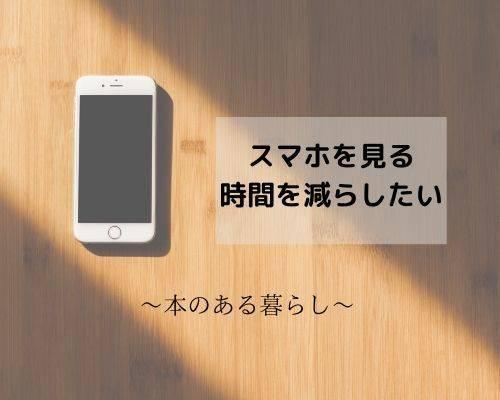 f:id:genko-library:20200519133208j:plain
