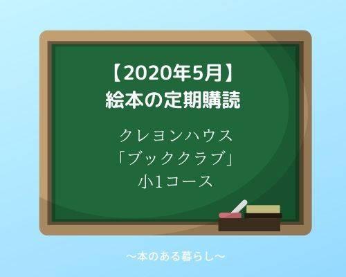 f:id:genko-library:20200520130333j:plain