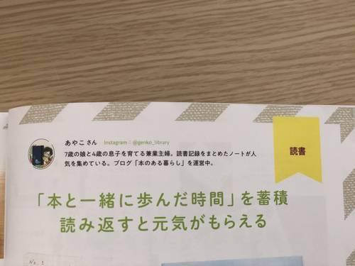 f:id:genko-library:20200525141449j:plain