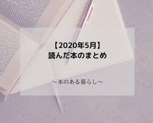 f:id:genko-library:20200528084034j:plain