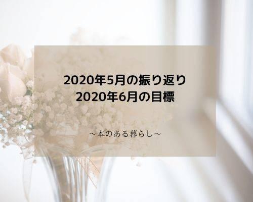 f:id:genko-library:20200529125724j:plain