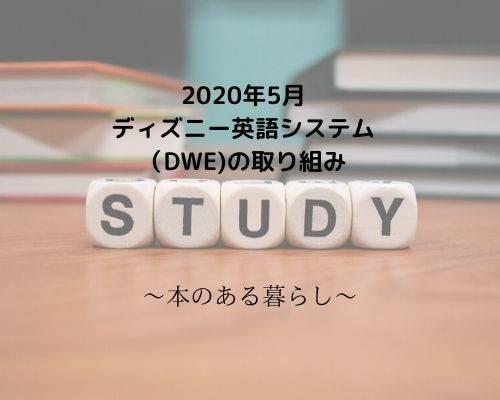 f:id:genko-library:20200604084002j:plain