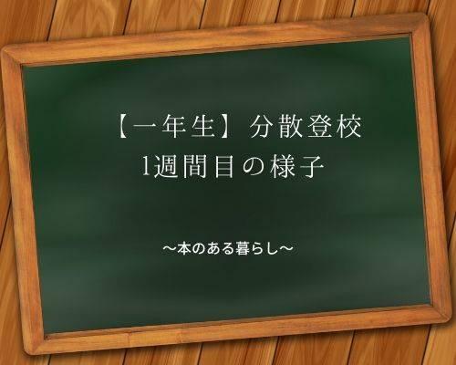 f:id:genko-library:20200606054338j:plain