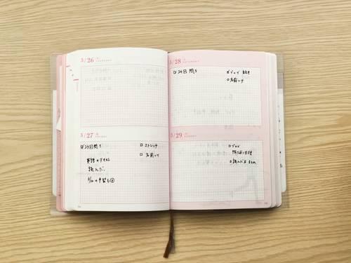 f:id:genko-library:20200611052518j:plain