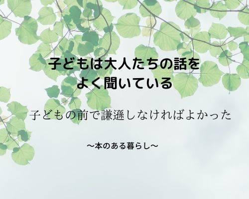 f:id:genko-library:20200613054621j:plain