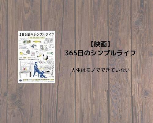 f:id:genko-library:20200615212102j:plain