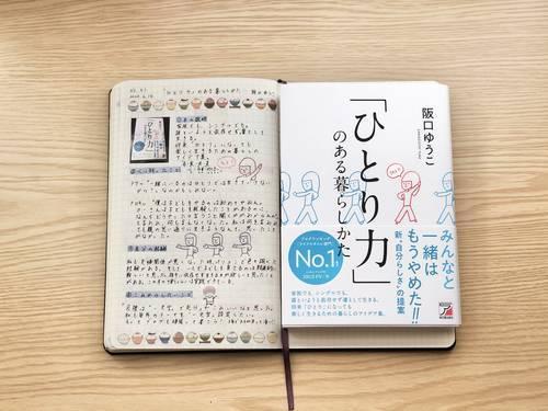f:id:genko-library:20200617054522j:plain