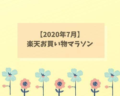 f:id:genko-library:20200708210648j:plain