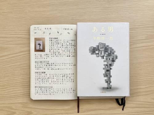 f:id:genko-library:20200731140046j:plain